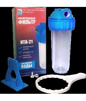Магистральный фильтр ITA-21-3/4_, F20121-3/4