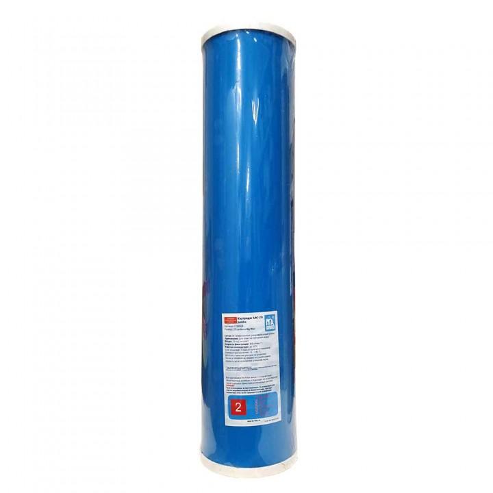 Картридж GAC-20 Jumbo (гранулированный уголь)