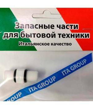 Фитинг полипропиленовый РН1/4-РН1/4 F9052
