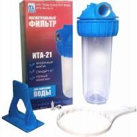 """ITA Filter Магистральный фильтр ITA-21 1_"""" для очистки холодной воды"""