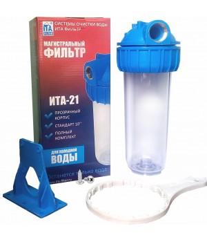 Магистральный фильтр ITA-21-1_, F20121-1