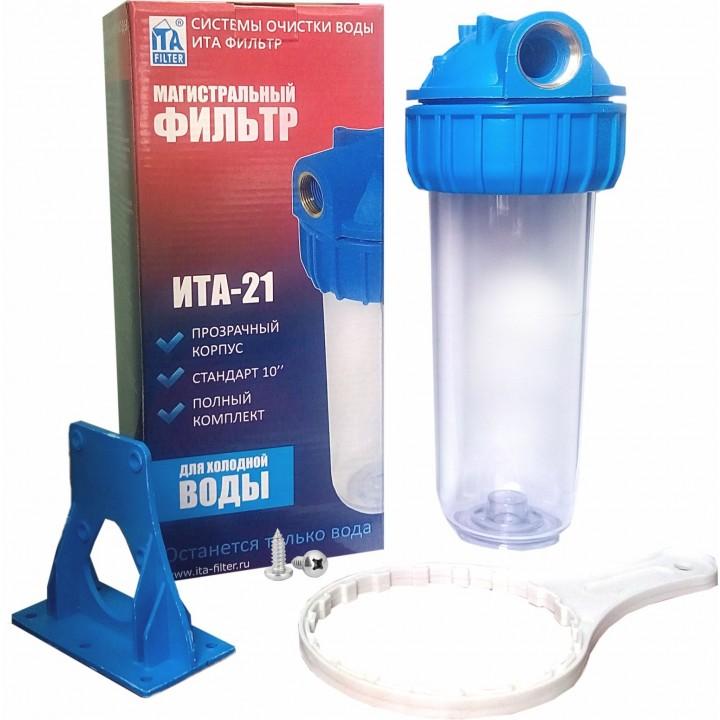 """ITA Filter Магистральный фильтр ITA-21 1"""" для очистки холодной воды"""