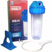 """ITA Filter Магистральный фильтр ITA-21 1/2"""" для очистки холодной воды"""
