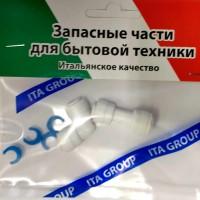 Набор соединителей для трубки питьевой системы MFR9017