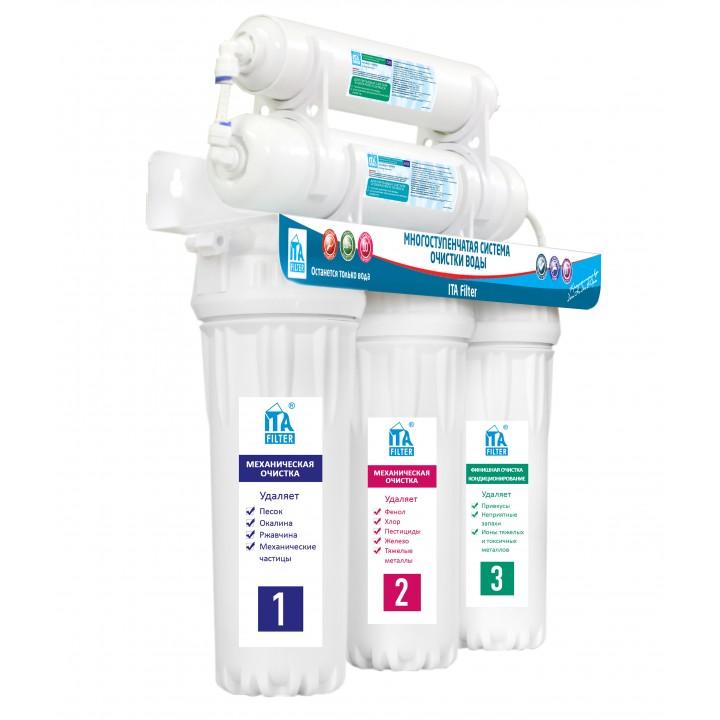 """Питьевая система очистки воды ОНЕГА 5-СТ """"Умягчающий"""" пять ступеней"""
