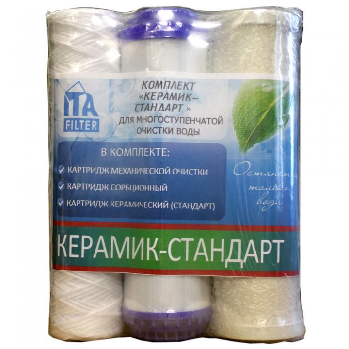 """Комплект картриджей """"Керамик-Стандарт"""""""