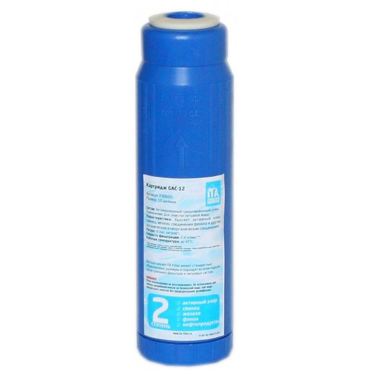 Картридж GAC-12 (гранулированный уголь)