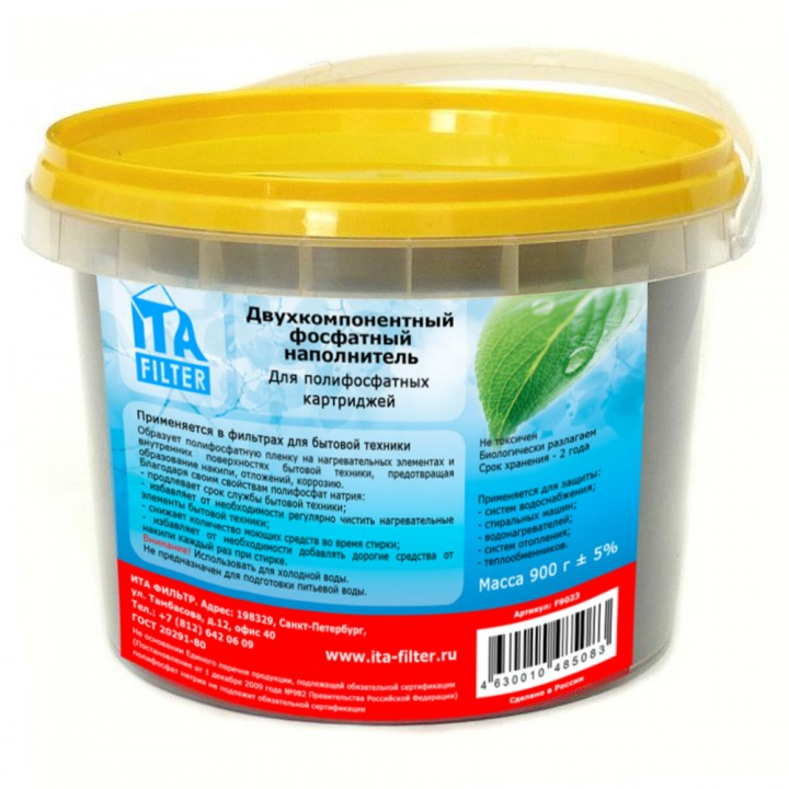 ITA Filter Полифосфат натрия 900 г