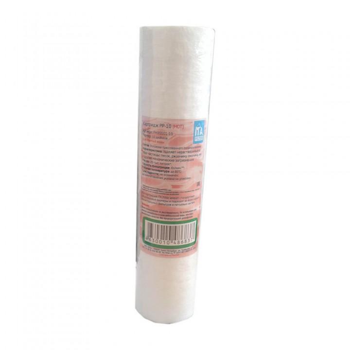 ITA Filter Картридж PP-10 HOT для горячей воды 20 микрон