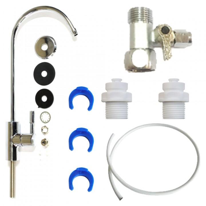 Универсальный комплект для питьевой системы №14
