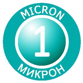 1 микрон