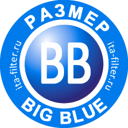 размер картриджа big blue